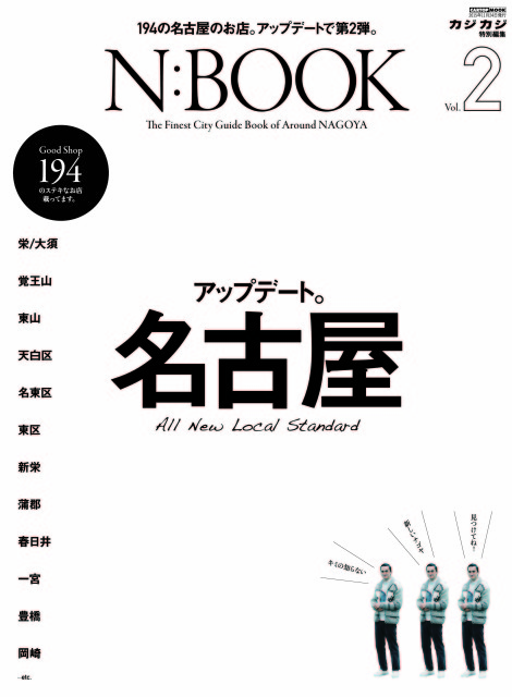 N_BOOK2_H1_D_ol